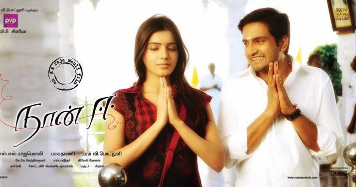 Vai Raja Vai Tamil Movie Free Download Utorrent 2016