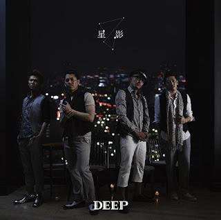 DEEP - Hoshikage 星影