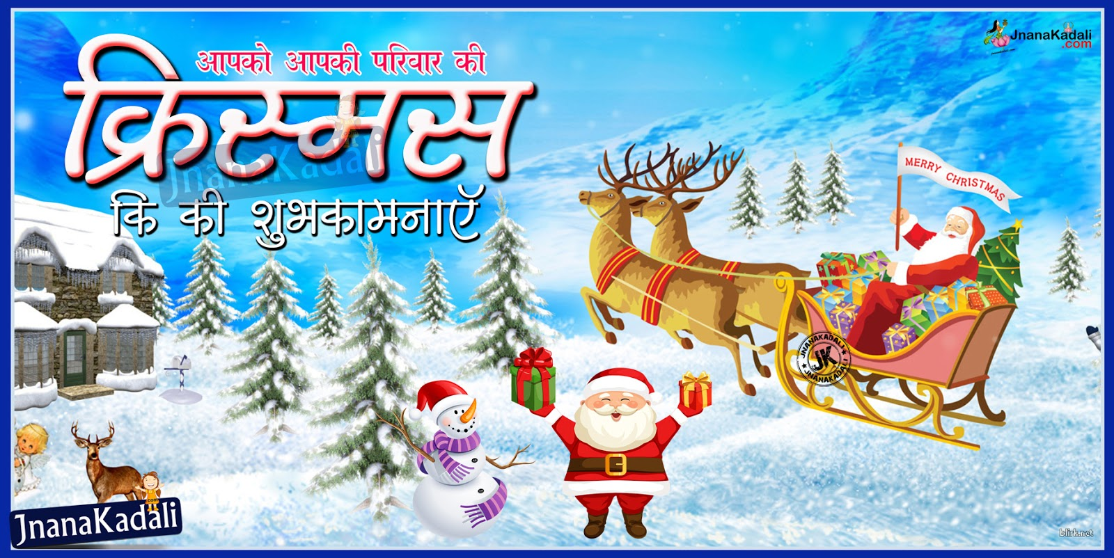 christmas essay in telugu Christmas devotion the real meaning of christmas by martha noebel it's that time of year again december has come and with it all the joys of christmas.