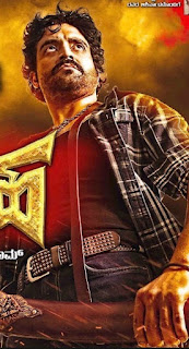 Rajasimha 2018 Hindi Dubbed HDRip | 720p | 480p