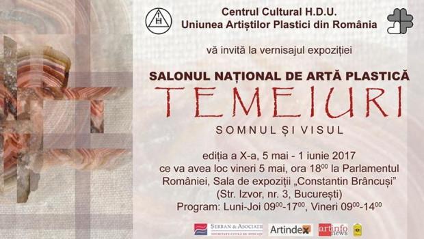 Salonul National al Artelor