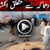 After Peshawar Attack, Another Attack In Shikarpur - See Video