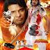 Bhojpuri Movie Inteqam HD Wallpaper