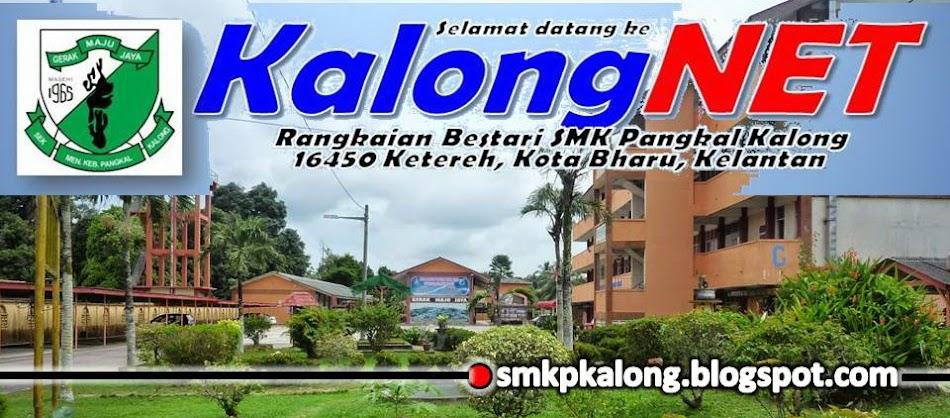 KalongNET - Blog Rasmi SMK Pangkal Kalong