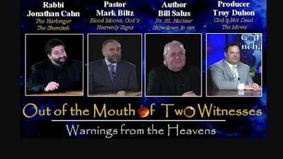 Cahn, Salus & Biltz 4-Disc DVD