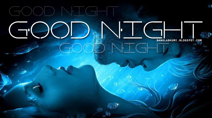 Good Night Wallpaper With Love : Good Night Wish New HD Wallpaper With Love - Bengali ...