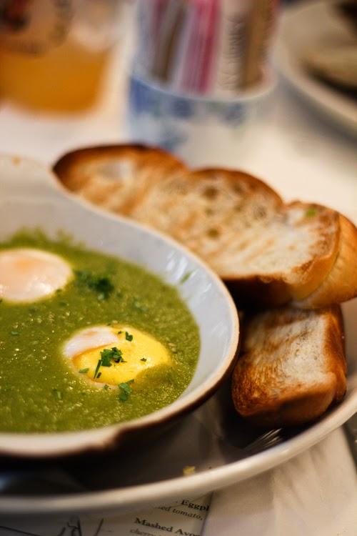 green shakshuka Jack's Wife Freda NYC Restaurant soho new york