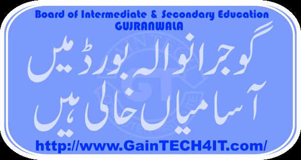 BISE Gujranwala Jobs 2014