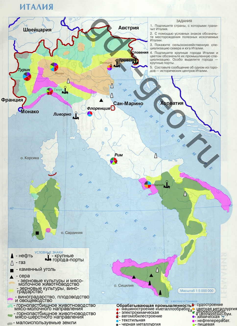 по контурной дрофа гдз к 10 класс карте географии