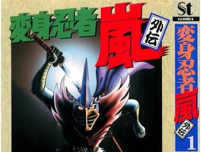 [Manga] Henshin Ninja Arashi Gaiden Vol.01