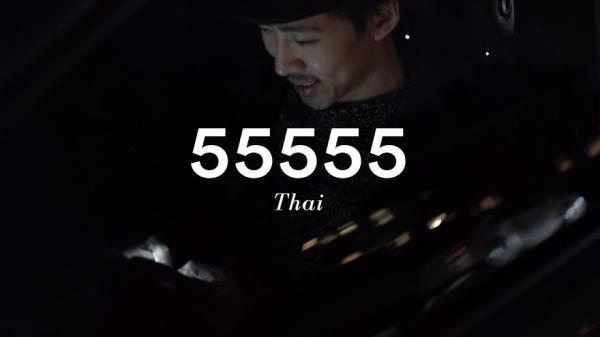 Ketawanya Orang Thailand