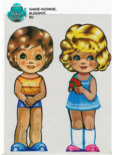 Советские бумажные куклы мальчик и девочка большие головы большие глаза