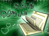 Kapan dan Bagaimana Al Quran Dibukukan?