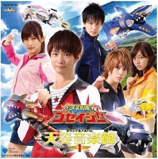 xem phim Siêu Nhân Thiên Sứ - Tensou Sentai Goseiger