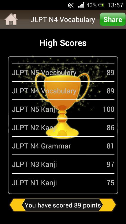 JLPT PRACTICE pict 2