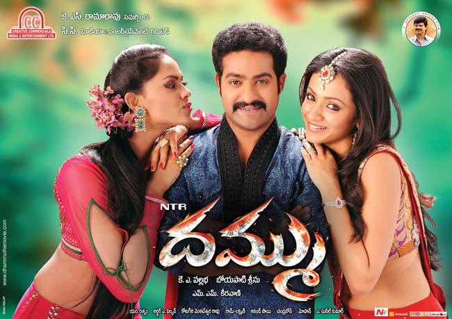 Padayappa Tamil mp3 songs download