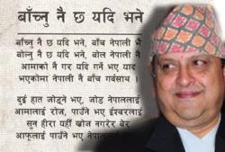 Ex-king of Nepal Gyanendra Shah wins Chinnalata Puraskar 2067