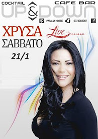 up&down Nikliti live 21-1-17