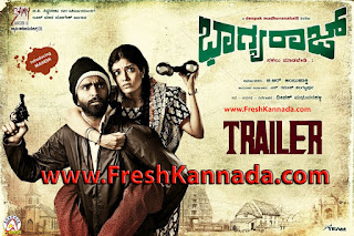 Bhagyaraj Kannada Movie Official Trailer