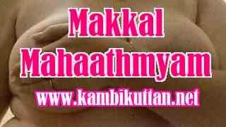 Makkal Mahaathmyam