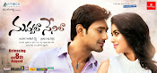 Nuvvala Nenila wallpapers varun sandesh poorna-thumbnail-2