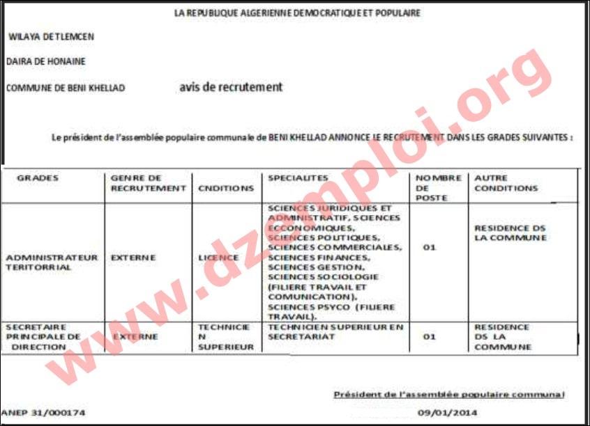 إعلان مسابقة توظيف في بلدية بني خالد دائرة هنين ولاية تلمسان جانفي 2014 Tlemcen2.jpg