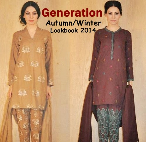 Generation Autumn-Winter Lookbook 2014-15