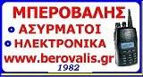 BEROVALIS SV7CFA