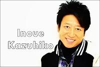 Inoue Kazuhiko Blog