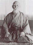 AIKIDO