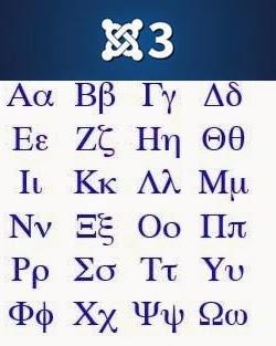greek joomla 3