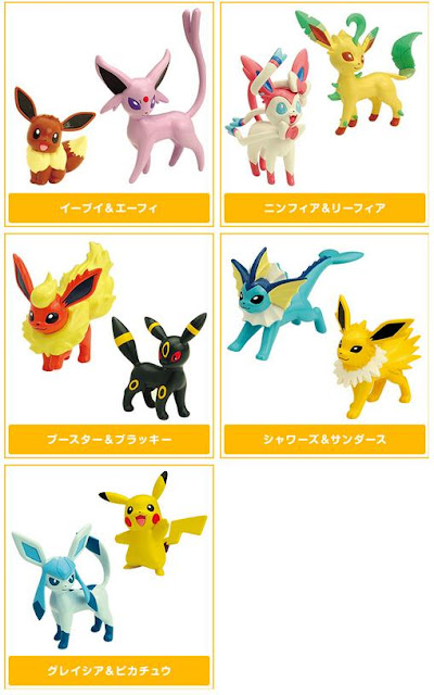 Pokemon Eeveelutions Figure TTA