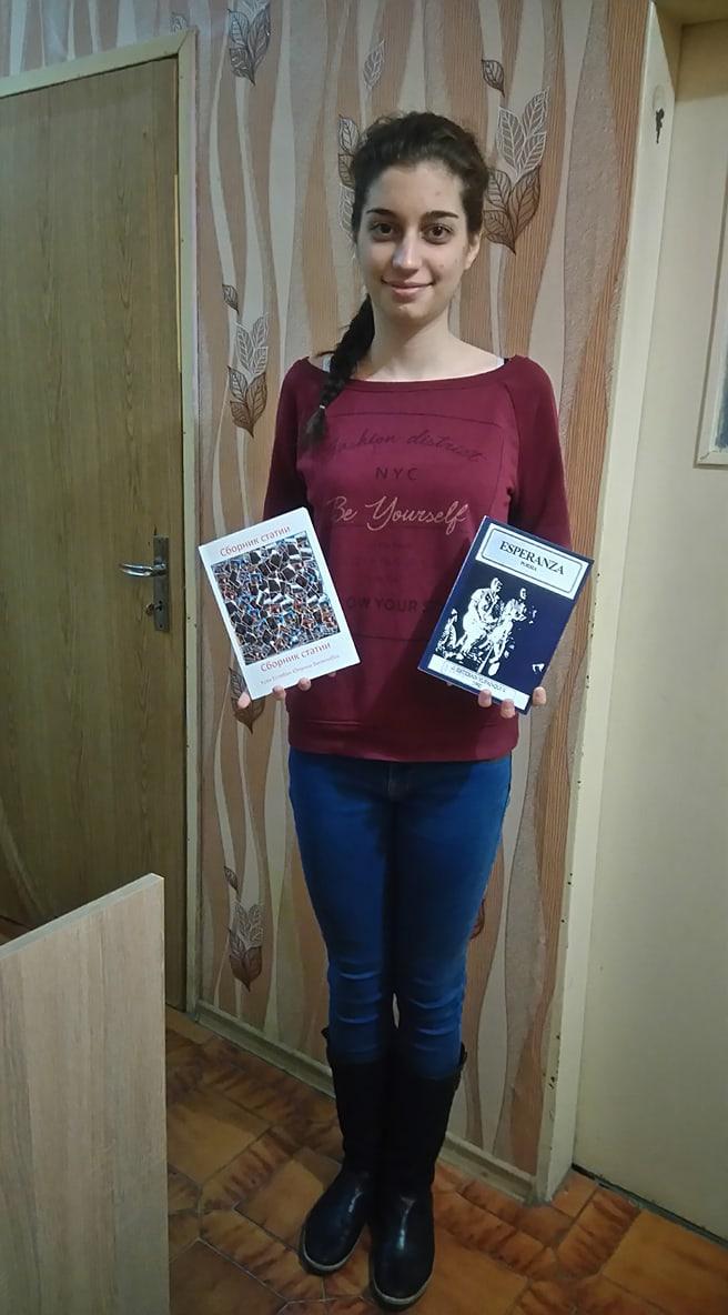 "Juan Yupanqui - ""Artículos en búlgaro"", modelo A.Vasileva"