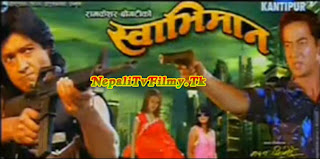 Nepali Movie Swabhiman 2011