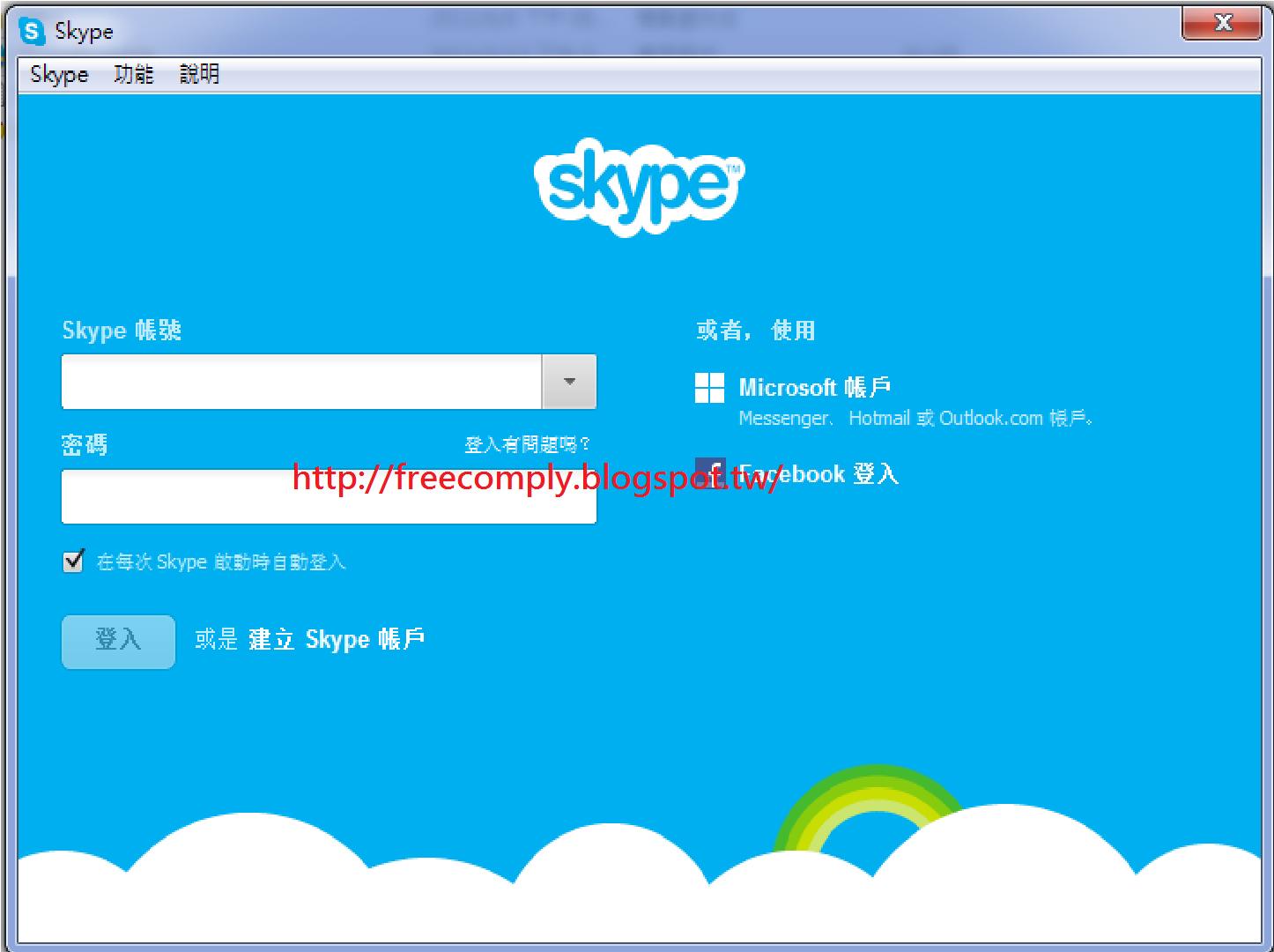 手機 版 skype
