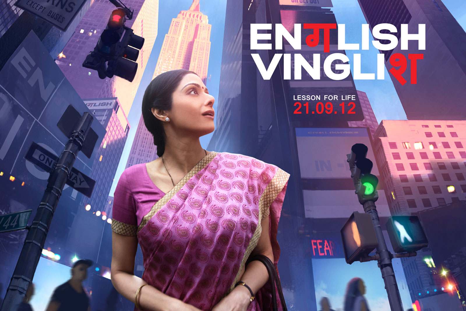 http://4.bp.blogspot.com/-pkoIR7eNV70/UDJwl76CQ6I/AAAAAAAAoNg/mSM8I_8B2uY/s1600/English+Vinglish+Wallpapers+HD+(1).jpg