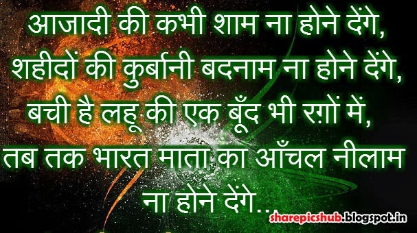 Sad Hindi Quotes Wallpapers For Facebook - Quotes 4