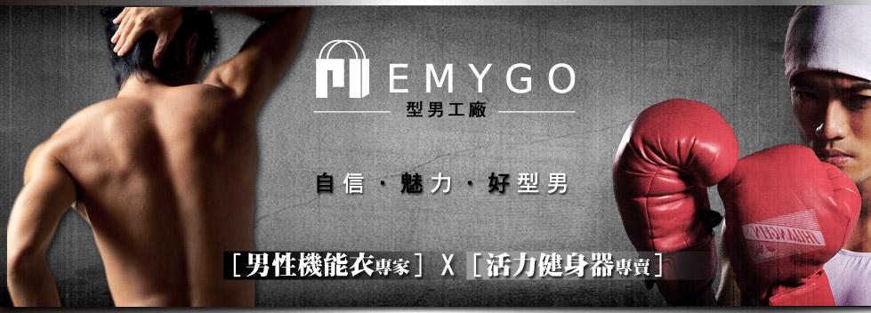 eMyGo男性塑身衣-線上訂購中心