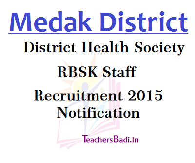 Medak, RBSK Staff Recruitment,District Health Society