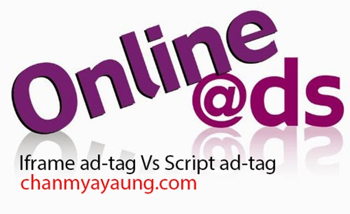 What's the Difference Between Iframe ad-tag and Script ad-tag in Online Advertising