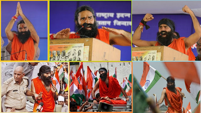 Ramdev Baba ends fast latest News images/photos/pics Videos issue of Black money in Parliament