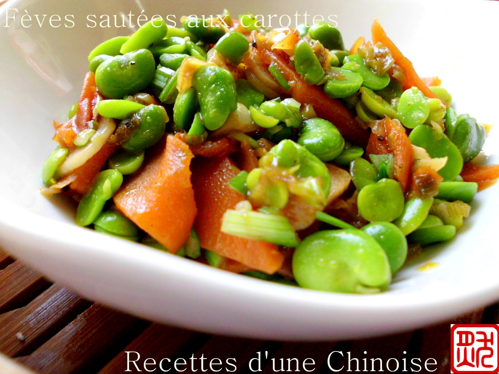 recettes d'une chinoise: fèves fraîches sautées aux carottes