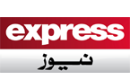 express news frequency on Intelsat 2015