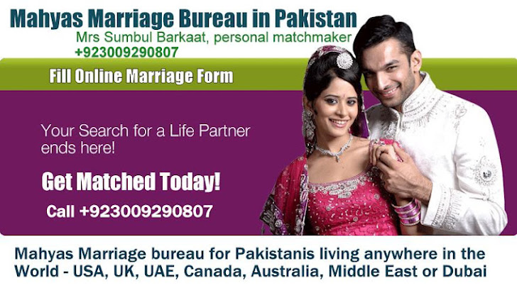 marriage, matrimonial, Pakistan, Pakistani, matchmaker, bride, groom, website, bride, groom, boy