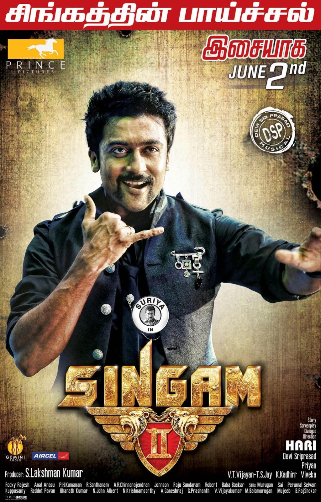 Tamil Actor Surya Singam 2 firstlook Posters In HD - Actor ...