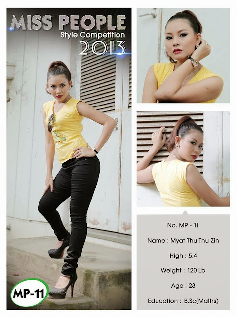 Miss People 2013 - Myanmar Model Girls