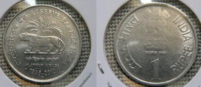 1 rupee Rbi platinum jubilee