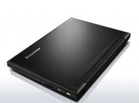 Informasi Daftar Harga Laptop Lenovo Murah Terbaru Daftar Harga Laptop Lenovo Murah Terbaru