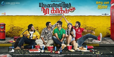 Watch Yagavarayinum Naa Kaakka (2015) DVDScr Tamil Full Movie Watch Online Free Download