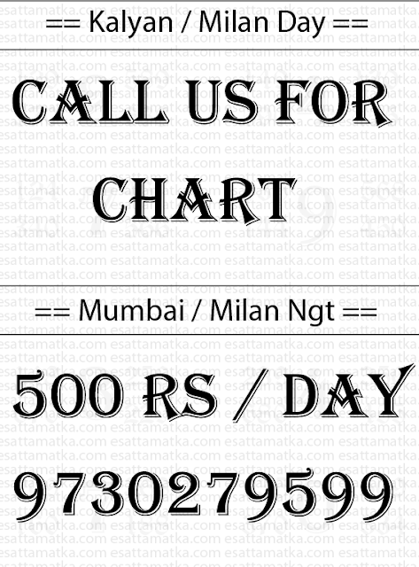 Satta Matka Club Today's Guess For Kalyan Mumbai Matka Chart (21-August)